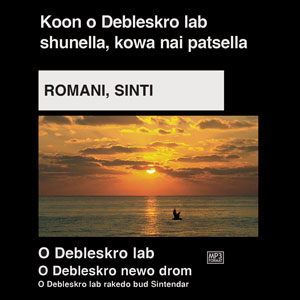 Новый завет на цыганском языке - O Debleskro lab O Debleskro newo drom - Romanes Arbeit Marburg Audio Drama New Testament Romani, Sinti